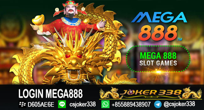 login-mega888