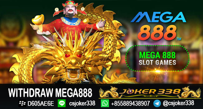 withdraw-mega888